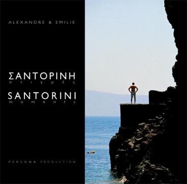 Santorini moments
