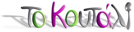 to-koutali-logo
