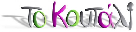 TO_KOUTALI_LOGO_site