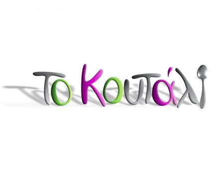 TO_KOUTALI_LOGO
